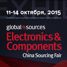China Sourcing Fair: Electronics & Components 2015